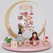 【福仙】ここひめ 木目込み親王飾り 吊るし飾り付き | コンパクトで可愛いお顔の雛人形